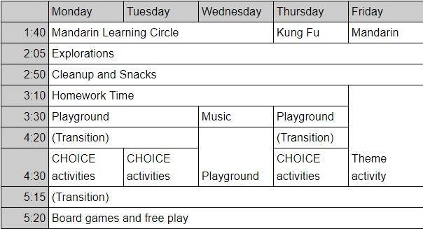 Kinder schedule 2018